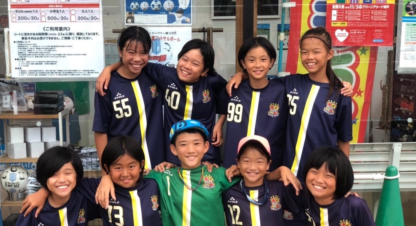 選手コースU-12女子クラス写真